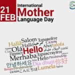 International Mother's Language Day